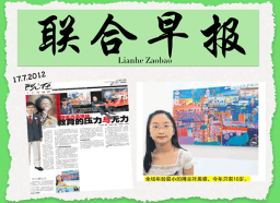 Newspaper New.033